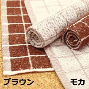 業務用タオル:茶格子おしぼり1ケース1万円ポッキリセール!